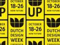 Dutch_Design_Week_2014